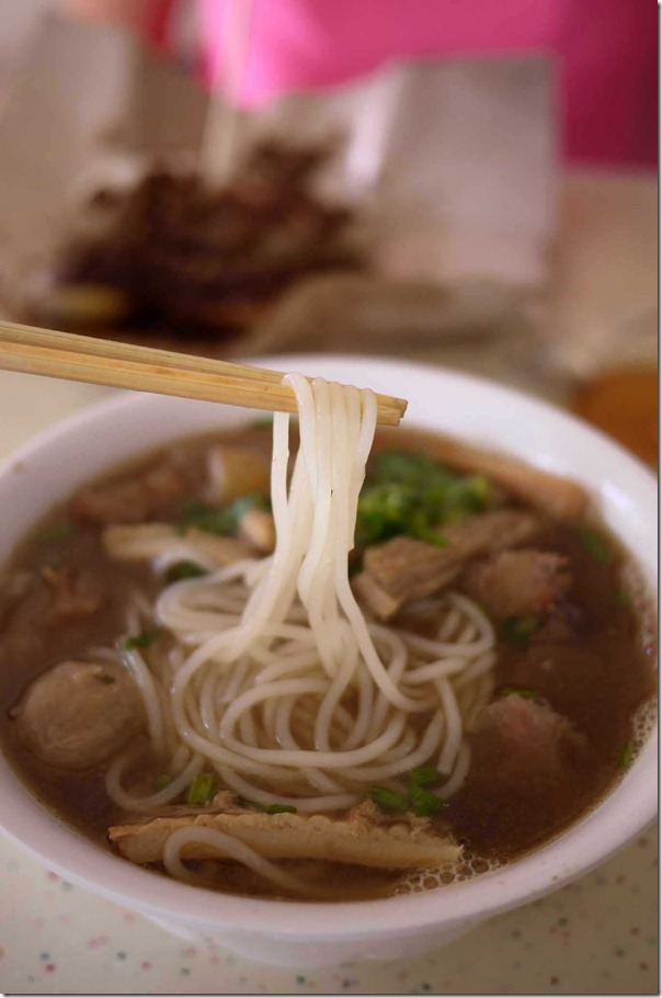 Beef ball noodles with tripe and brisket S$4 or A$3.30