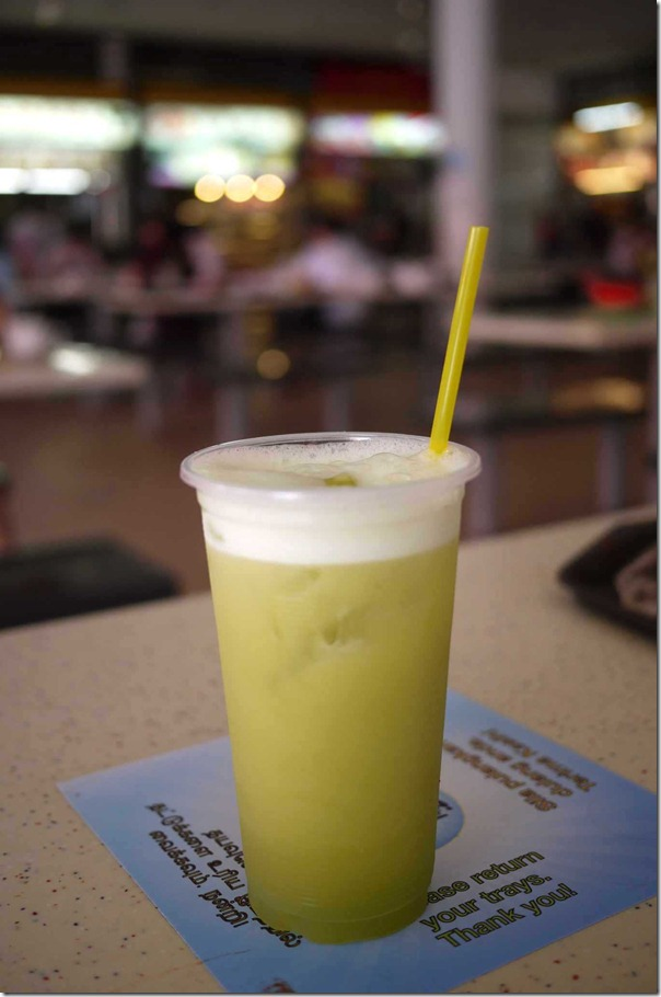 Fresh sugar cane juice S$1.50 or A$1.25