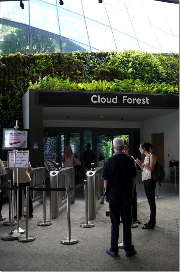 Entrance into the Cloud Forest conservatorium