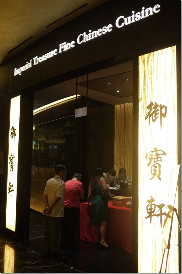 Imperial Treasure Fine Chinese Cuisine
