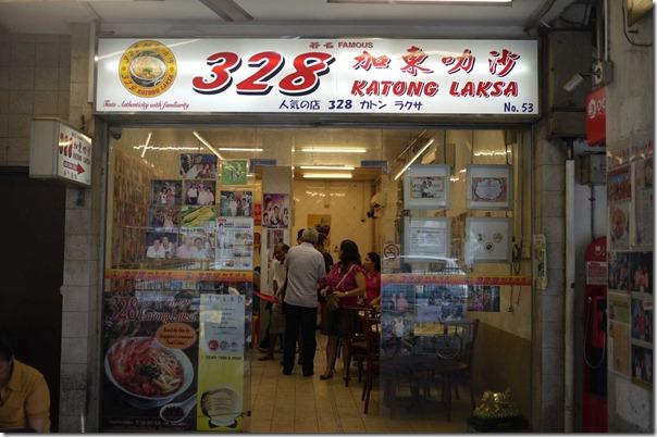 328 Katong Laksa, Joo Chiat