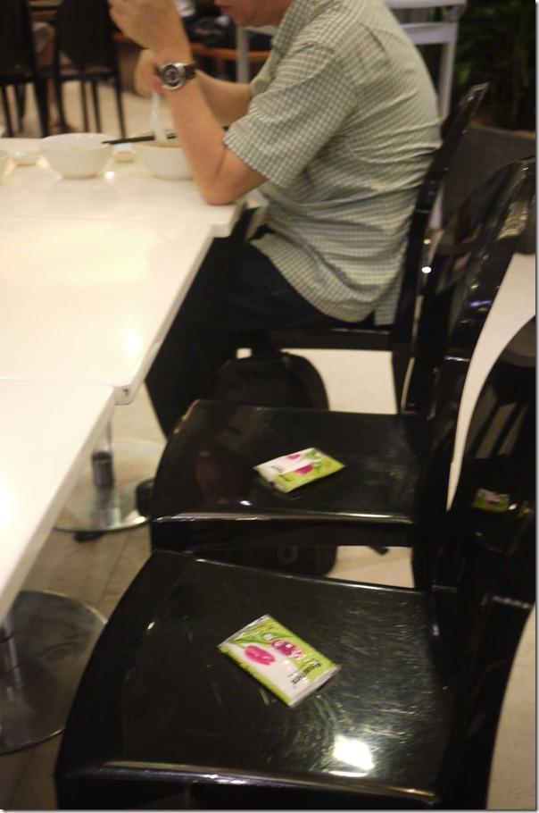 Seat reservation ~ Singaporean style