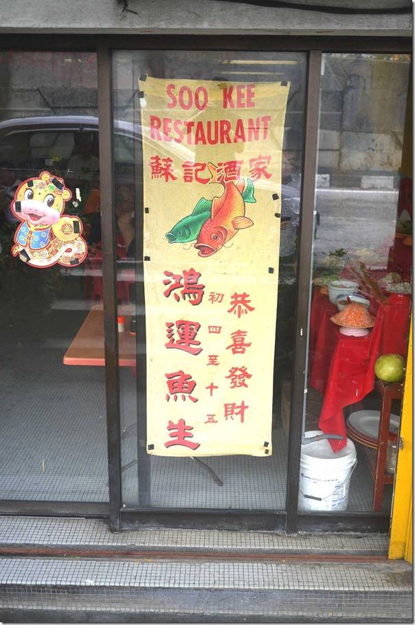 Shop front of Restoran Soo Kee promoting yue sang during Chinese New Year 2013