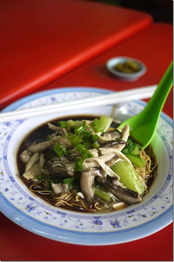 KL style wantan mee with shredded chicken and mushrooms RM4 or A$1.25