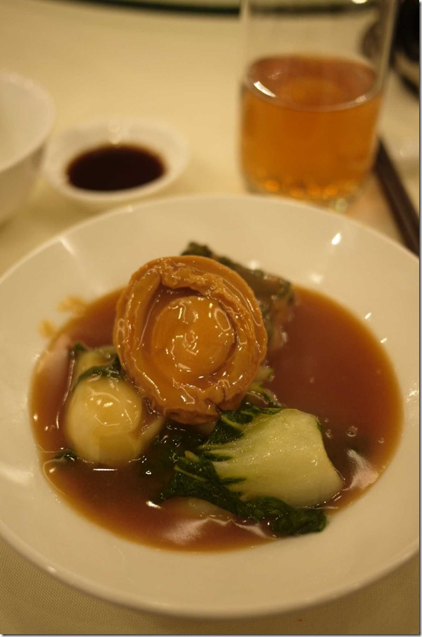 Braised baby abalone in special oyster sauce