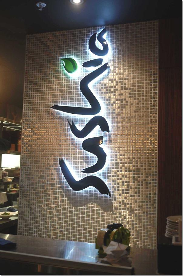 Sushia Izakaya & Bar, Sydney