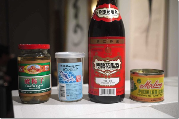 Essential ingredients: Salted plums, soup stock (bonito flavour), Shao Xing wine, pickled cabbage