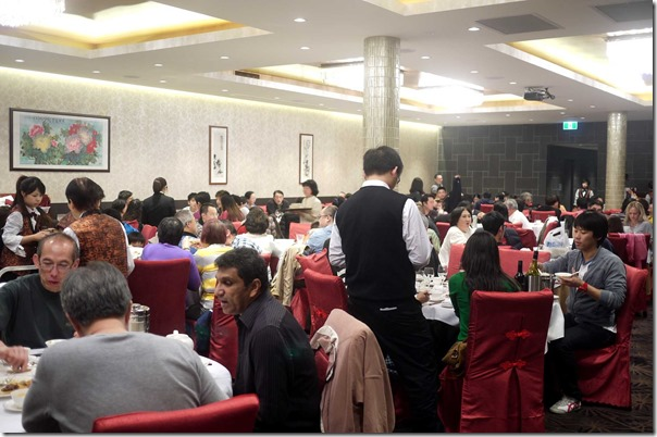 Dining room, Star Capital Seafood Restaurant, Chatswood