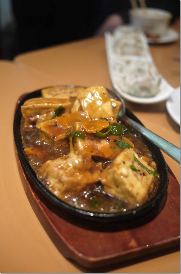Sizzling tofu hotplate at Taipei Chef Restaurant $13.50