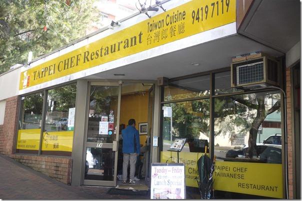 Taipei Chef Restaurant, Artarmon