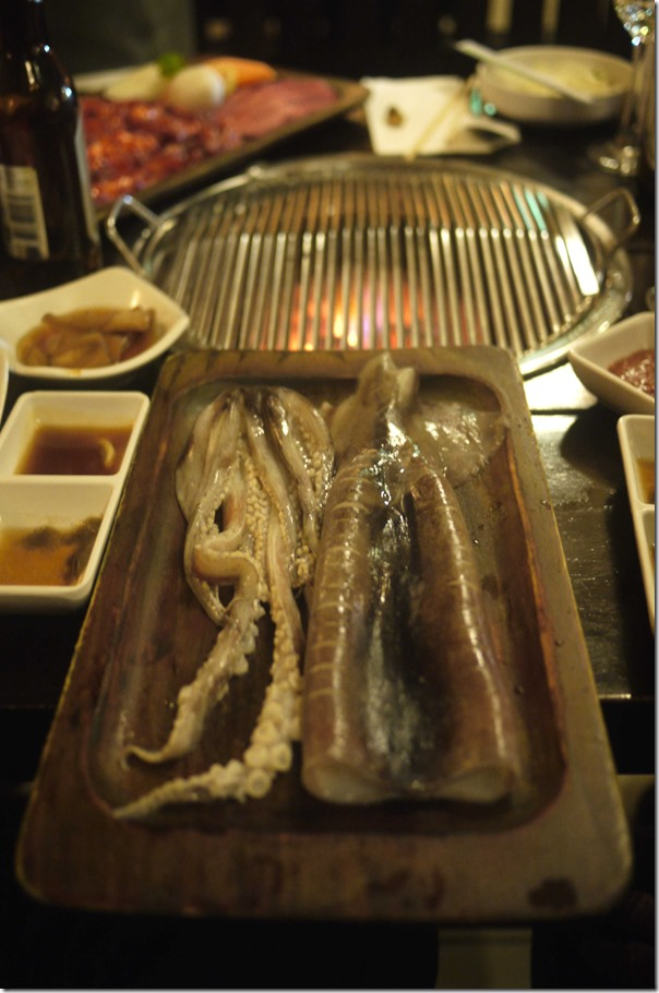 O Jing Eo - Whole squid $19