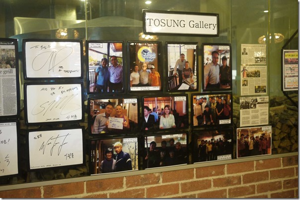 "Tosung gallery: photos of ""famous"" people who have dined here"