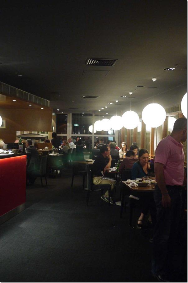 Main dining area, Azuma, Sydney