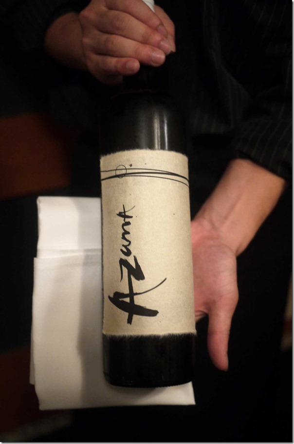 2009 Azuma Sauvignon Blanc, Yarra Valley, Victoria by Sergio Carlei $48