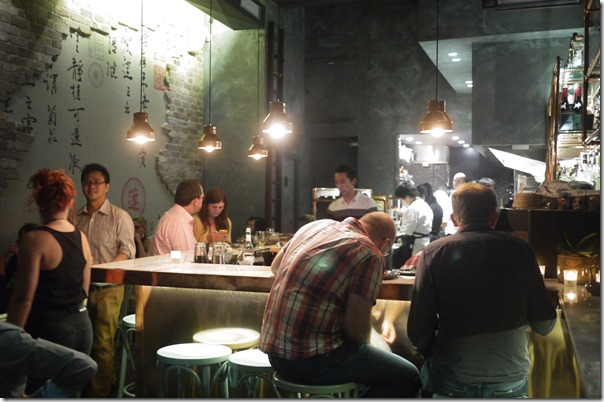 Bar dining, Lotus Dumpling Bar, Walsh Bay