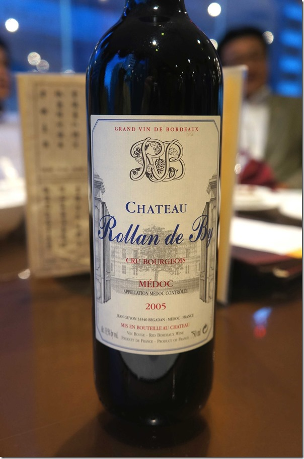 2005 Chateau Rollan de By
