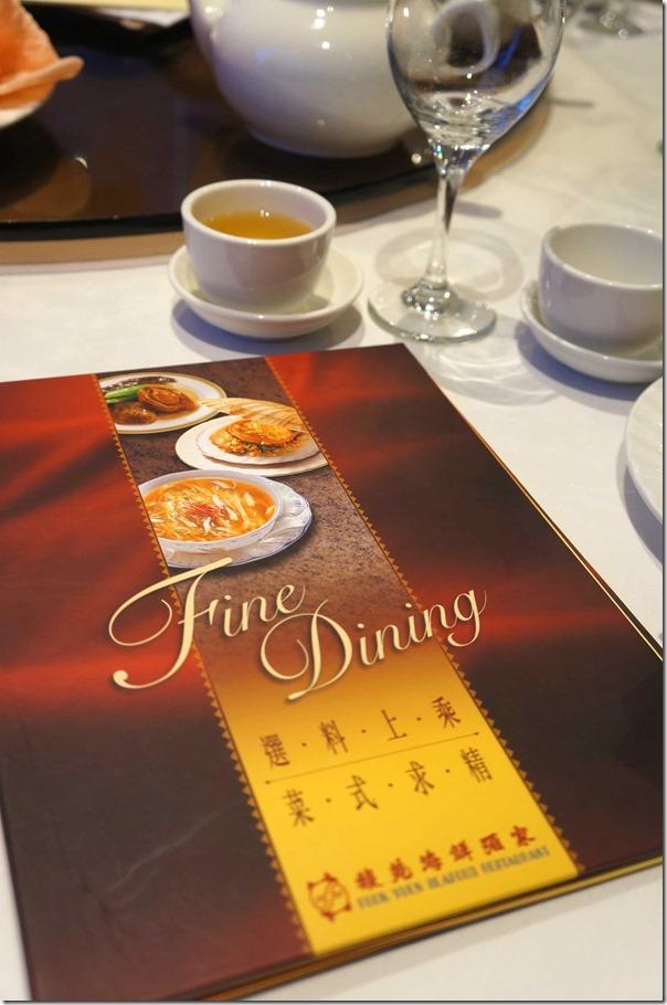 Menu - Fook Yuen Seafood Restaurant, Chatswood, Sydney