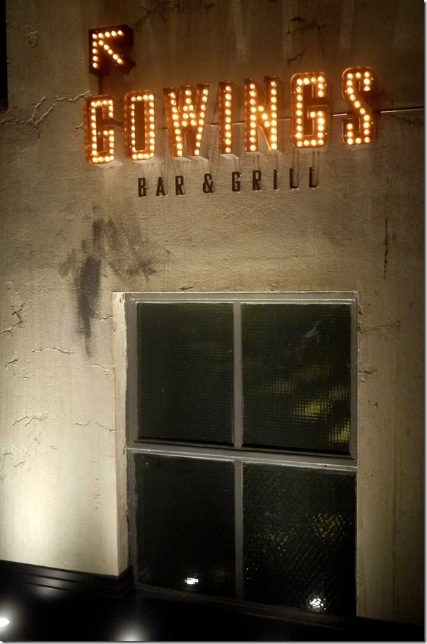 Gowings Bar & Grill, Sydney