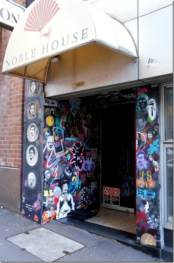 Entrance into Contrabando ~ where Noble House used to be
