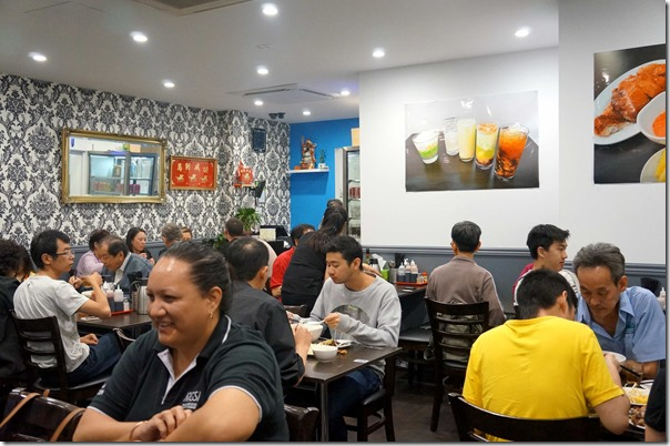 Dining room ~ Tan Viet, Eastwood