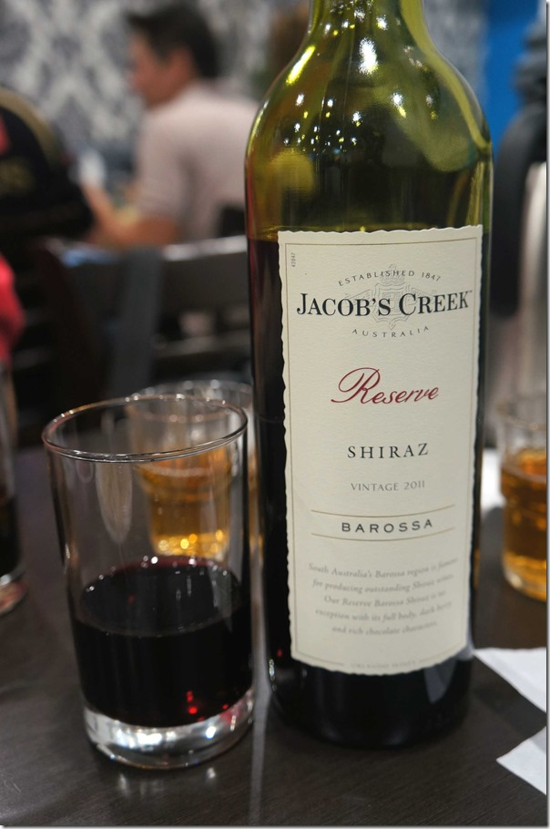 2011 Jacob's Creek Reserve Shiraz
