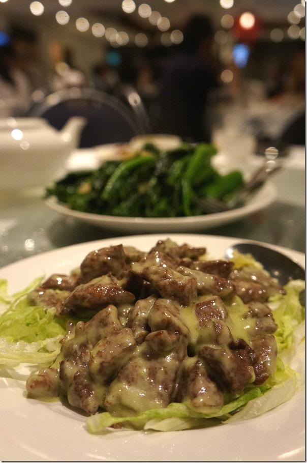 Wasabi beef cubes $21.80