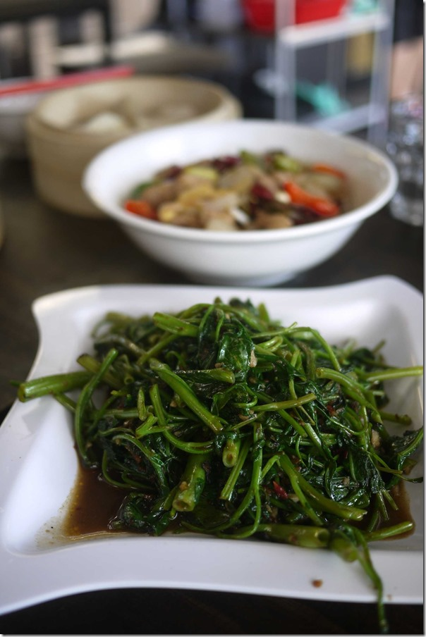 Water spinach with chilli prawn paste $11.80
