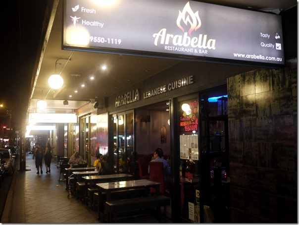 Arabella Restaurant & Bar, Newtown