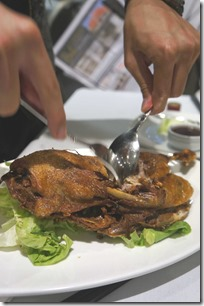 Crispy aromatic duck