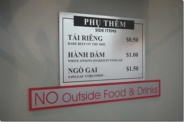 """""""NO Outside Food & Drinks"""""""