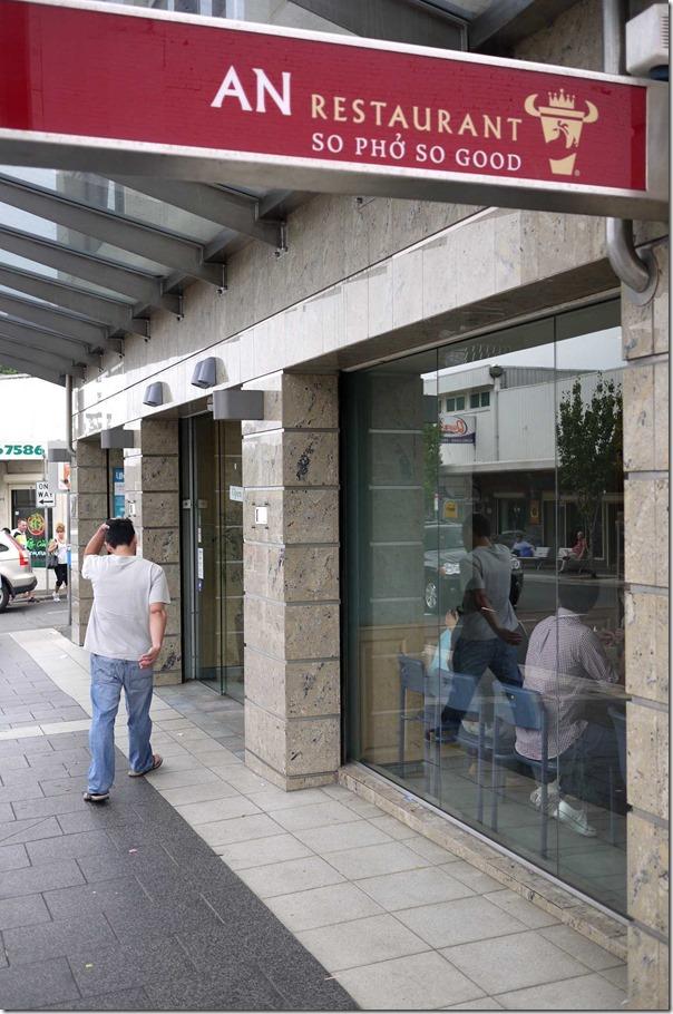 An Restaurant, Bankstown