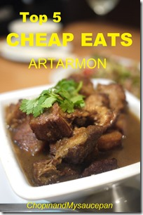 Top 5 Cheap Eats in Artarmon