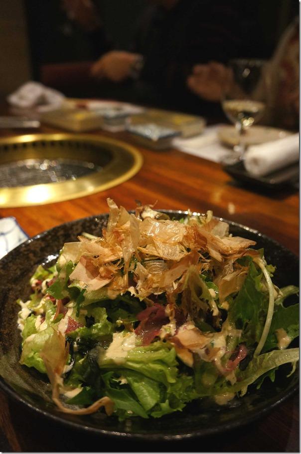 Seaweed salad $13.90