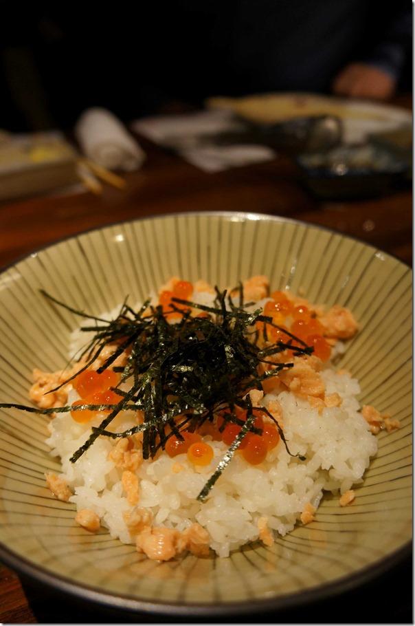 Salmon flake rice $9.90