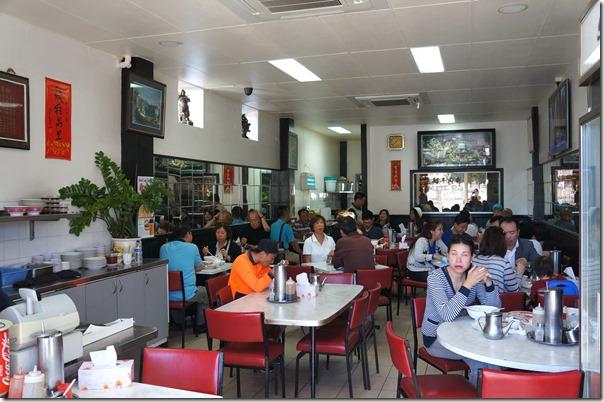 Dining room ~ Pho Tau Bay, Cabramatta