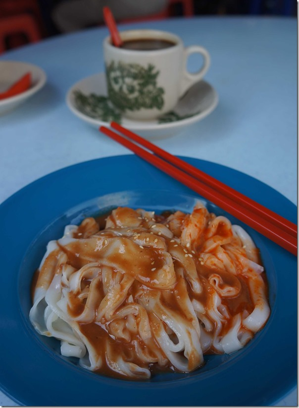 Chee cheong fun RM3 or A$1 with chilli and hoisin sauce, kopi or coffee RM2.50 or A$0.86