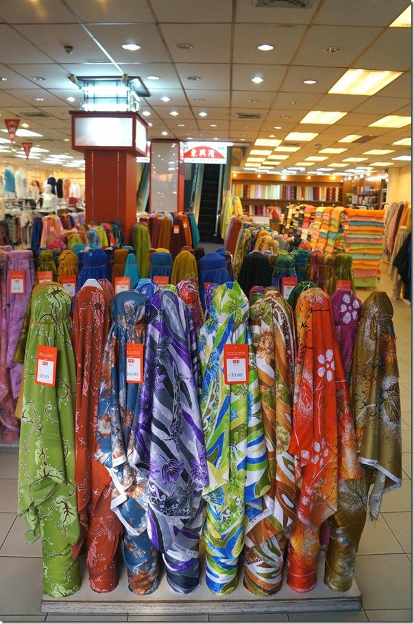 Slik cloth RM10.80 / A$3.70 per metre