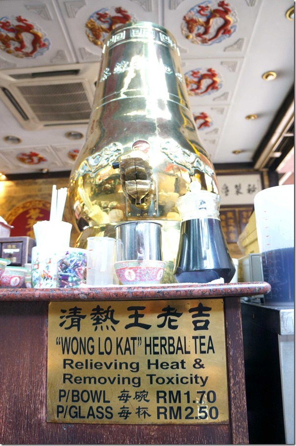 Wong Low Kat herbal tea