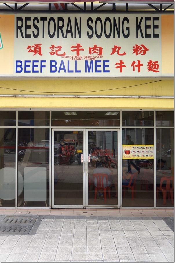 Restoran Soong Kee, Kuala Lumpur