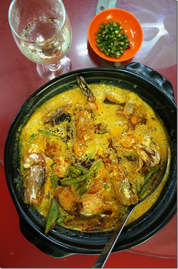 Nyonya style prawn and vegetable curry