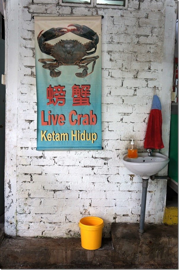 There is live seafood here ...