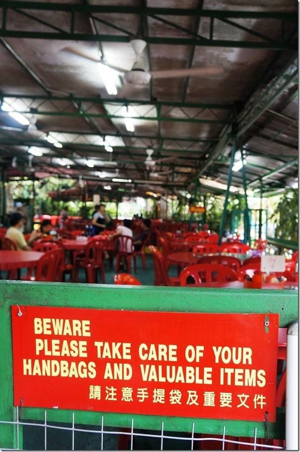 Be forewarned ~ entrance to dining room, Restoran Siu Siu