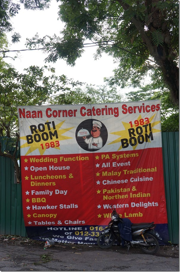 Street advertising ~ Naan Corner Catering Services
