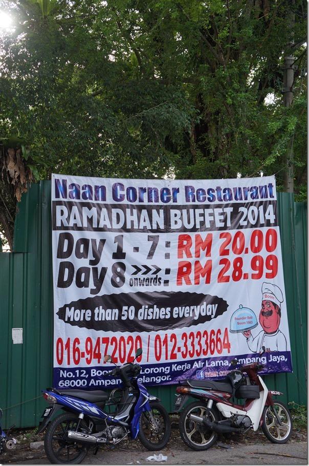 Ramadhan Buffet at Naan Corner