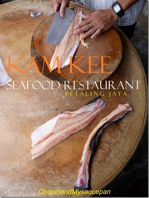 Kam Kee Seafood Restaurant