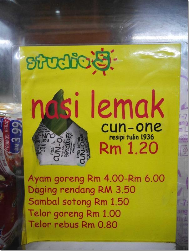 Nasi lemak bungkus (Cun-one) RM1.20 or A$0.40 per packet, Naan Corner