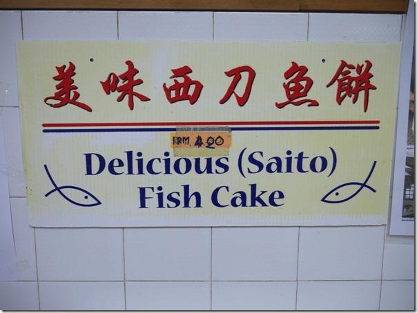 Signature dish advertising on the wall, Restoran Setapak Teochew, Kuala Lumpur