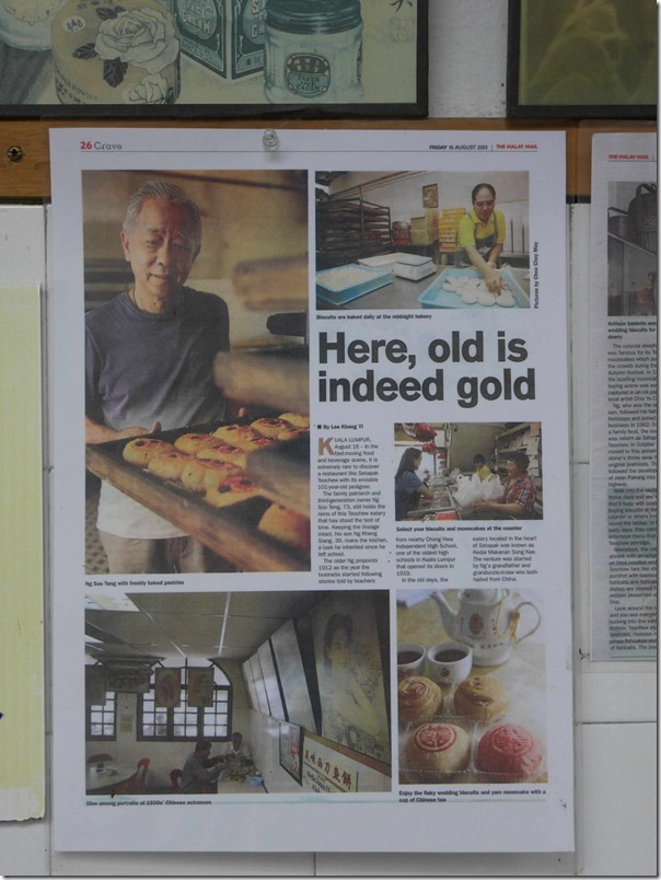 In the news: Mr Ng Soo Teng with his cakes and biscuit