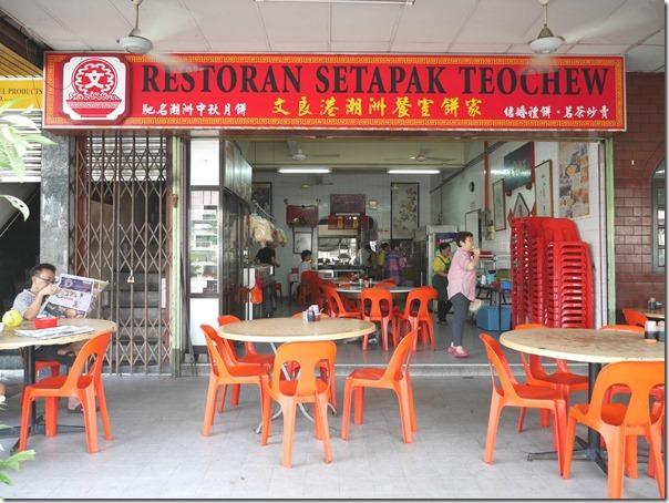 Restoran Setapak Teochew, Kuala Lumpur