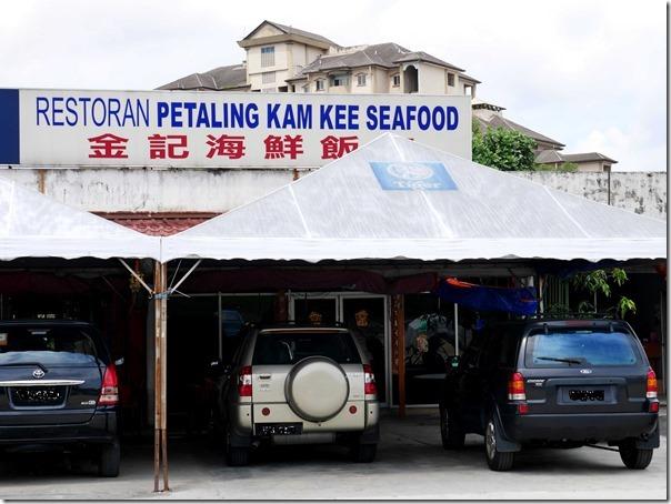 Kam Kee Seafood Restaurant, Petaling Jaya
